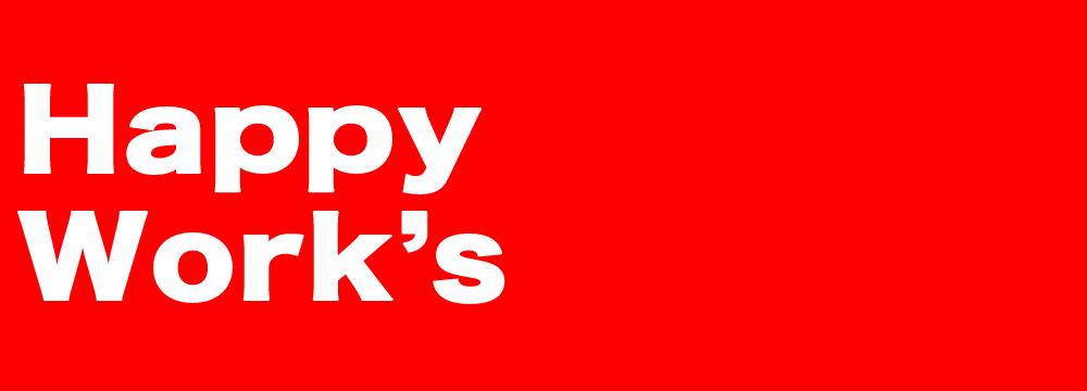 幸せのお手伝い ブライダルムービー 生い立ちビデオ ハッピーワークス